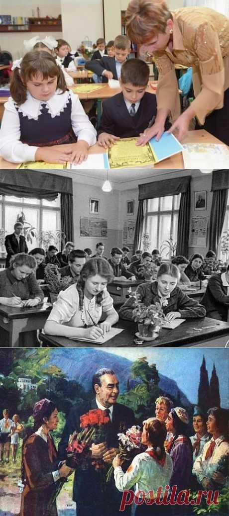 (+1) - В СССР было бесплатное образование? | Дети перестройки