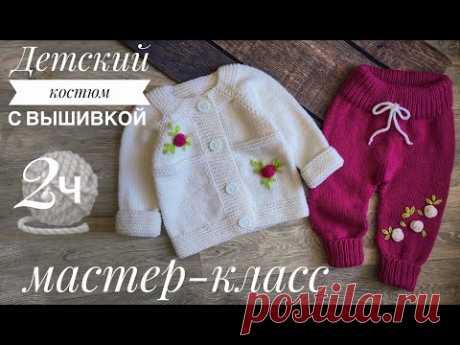 2 часть мк костюм для девочки спицами/штанишки с ластовицей и ростком/подробный мк/ на размер 9-12 м
