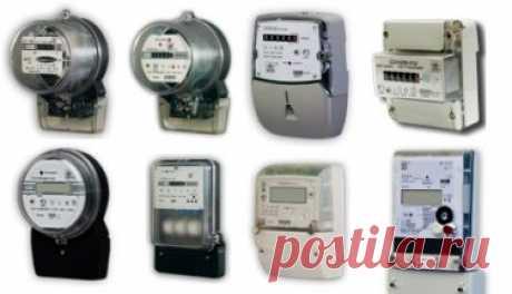 Какие электрические счётчики нужно менять и зачем? - Управляющая Компания «ЖКХ» г.Батайск