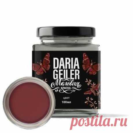 Меловая краска Daria Geiler