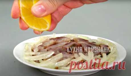 Солю селедку, как никто из знакомых: очень удобный способ, особенно перед праздниками (делюсь) | Кухня наизнанку | Яндекс Дзен