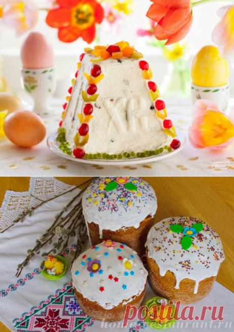 La búsqueda sobre el Postlimo: las recetas de Pascua