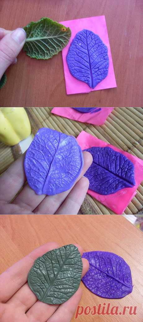 Как сделать молд листка для лепки цветов из полимерной глины | Страна Hand Made