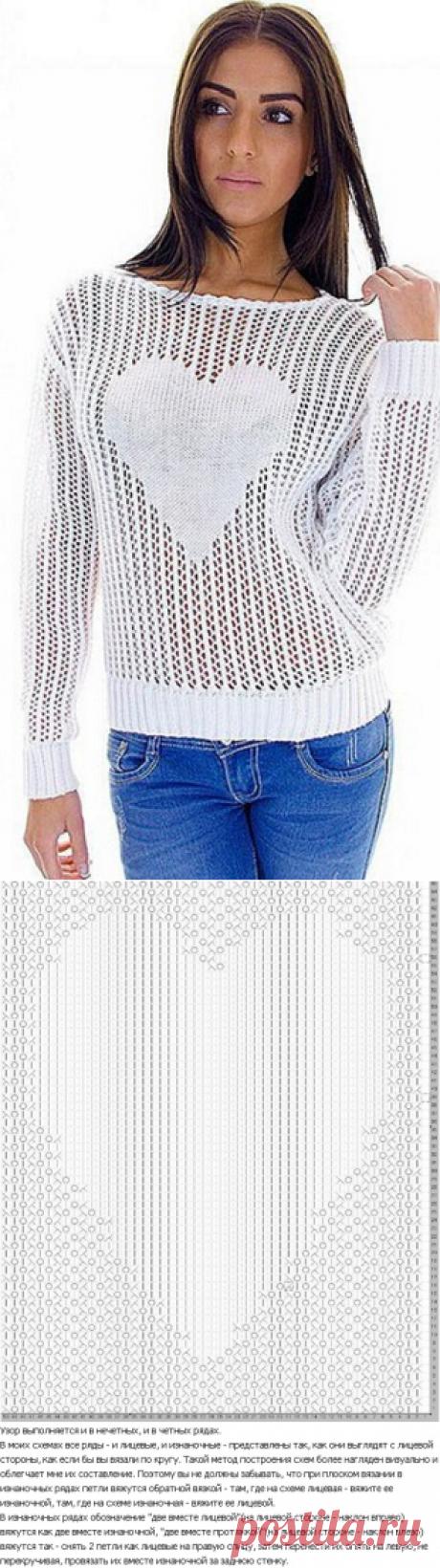 Пуловер Сердце спицами