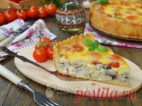 Открытый пирог «Киш лорен» с курицей и грибами — рецепт с фото Вкуснейший открытый пирог с заливной начинкой из куриного филе и грибов.