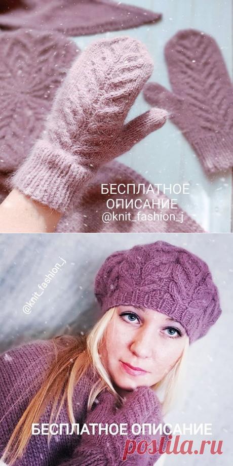 Вязаные Носки🌷Шапка🌷МК (@knit_fashion_j) • Фото и видео в Instagram