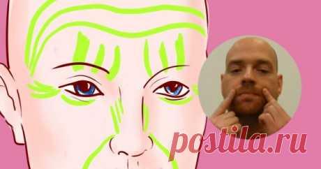 Эффект утюжка: стираем морщины с лица! Массаж для лица от остеопата Александра Смирнова