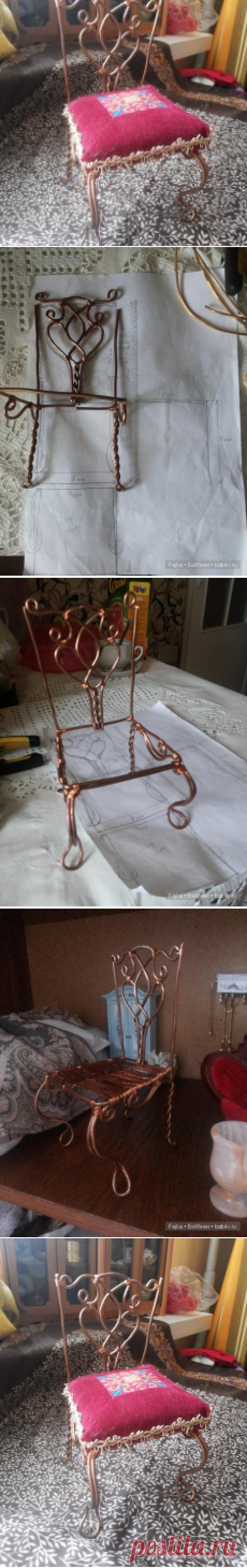 МК стульчика из проволоки / Кукольная мебель своими руками для кукольного домика / Бэйбики. Куклы фото. Одежда для кукол