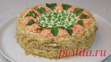 Закусочный торт НАПОЛЕОН с красной рыбой.