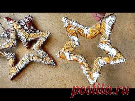 Present hand made Star for Christmas tree  Подарок своими руками Звезда елочная игрушка