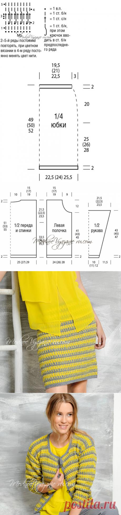Юбка и жакет в полоску вязаные крючком - Crochet Modnoe Vyazanie