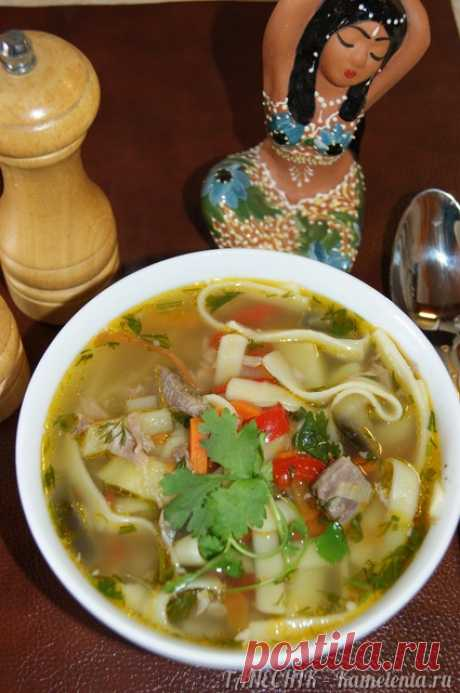 Лагман по-нашему. Однажды, в кафе узбекской кухни, я попробовала этот сытный, вкусный суп. Он мне очень понравился! Теперь, я регулярно готовлю его на обед!