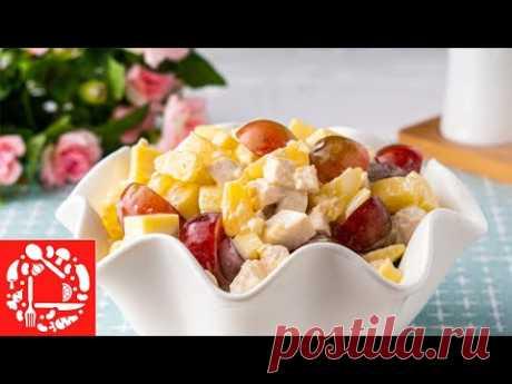 Французский салат «Мадам»