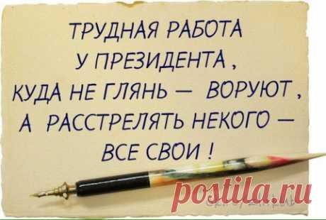К цитате Константина Райкина: Бездомный 90-летний ветеран ВОВ умер в сарае под Волгоградом
