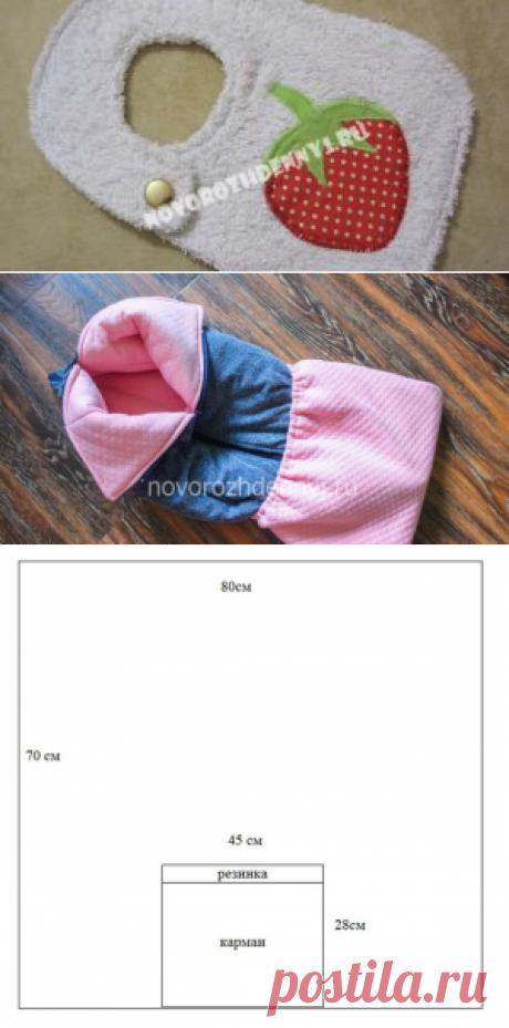 Как сшить конверт для новорожденного своими руками, одеяло-конверт, схема и фото | Уход за новорожденным