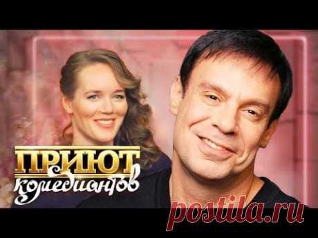 """Канал """"ТВЦ"""" представляет. Приют комедиантов. Ефим Шифрин и другие."""