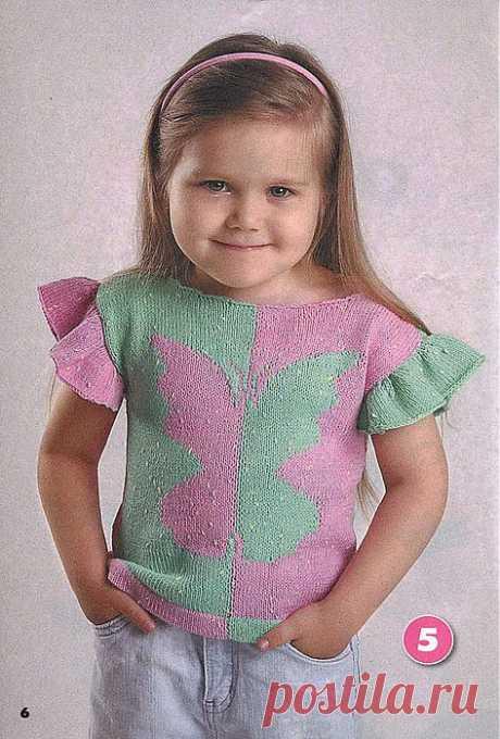 Пуловер с бабочкой..