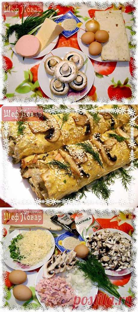Закусочный рулет с аппетитной начинкой:)  / Рулеты / Рецепты / Шеф-повар – простые и вкусные кулинарные рецепты, фото-рецепты, видео-рецепты