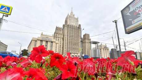 МИД прокомментировал выход США из Договора по открытому небу - Новости Mail.ru