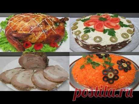 Меню на Пасху 2020 | 4 Блюда которые я буду готовить на Пасхальный стол