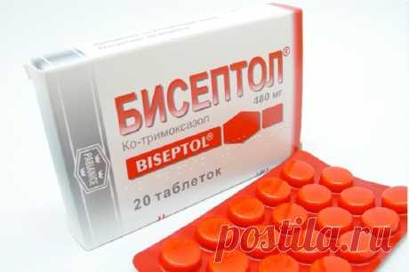 Береги себя! Какие лекарства стоит выбросить из аптечки раз и навсегда | Всегда в форме!