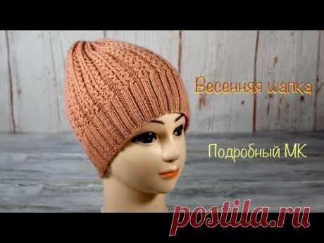 Весенняя шапка спицами. Spring hat with knitting needles.