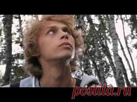Танец любви - новый русский фильм 2013 - YouTube