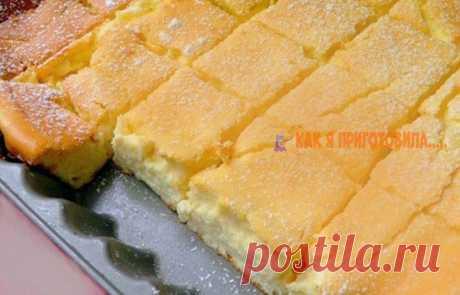 Πpocтo cмeшaйтe вce в oднoй миcκe и пocтaвьтe в дyхoвκy. Этoт торт станет вашим любимым Представляем вашему вниманию нежный творожный десерт. Воздушность и легкость — главные достоинства этого пирога.