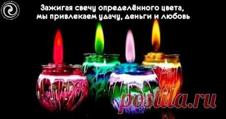 Encendiendo la vela del cierto color, atraemos el suerte, dinero y el amor