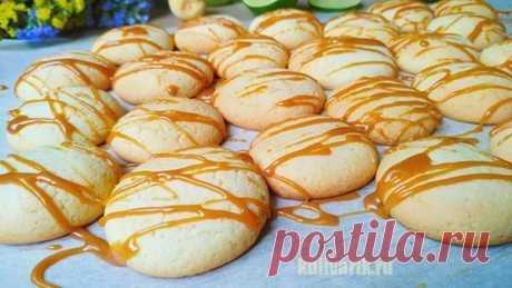 Песочное (нежирное) печенье - Кулинария Смели со стола за секунды! Делюсь с Вами рецептом вкуснейшего печенья! По вкусу совершенно не жирное, по сравнению с классическим песочным, рассыпчатое, тающее во рту! Ингредиенты Мука –...
