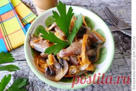 Салат из селедки с грибами - Силькие су свугунайс