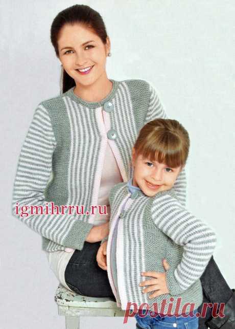 Для мамы и дочки. Серо-розовые жакеты с вертикальными и горизонтальными полосками. Вязание спицами