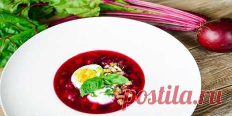 Простой рецепт: самый вкусный суп из свеклы Хотите научиться готовить один из самых популярных летних супов, который в жару станет настоящим спасением? Тогда я с удовольствием делюсь с вами рецептом самого вкусного холодного
