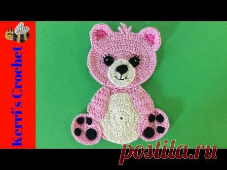 Crochet Teddy Bear Tutorial - YouTube