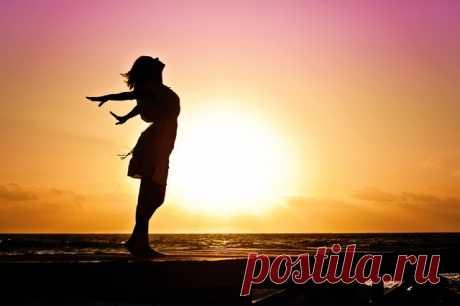 Как стать счастливее: 6 простых способов настроиться на счастье каждый день