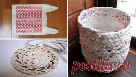 Эксклюзивная вещица из копеечного материала: Мастер-класс по плетению корзинки из полиэтиленовых пакетов . Милая Я