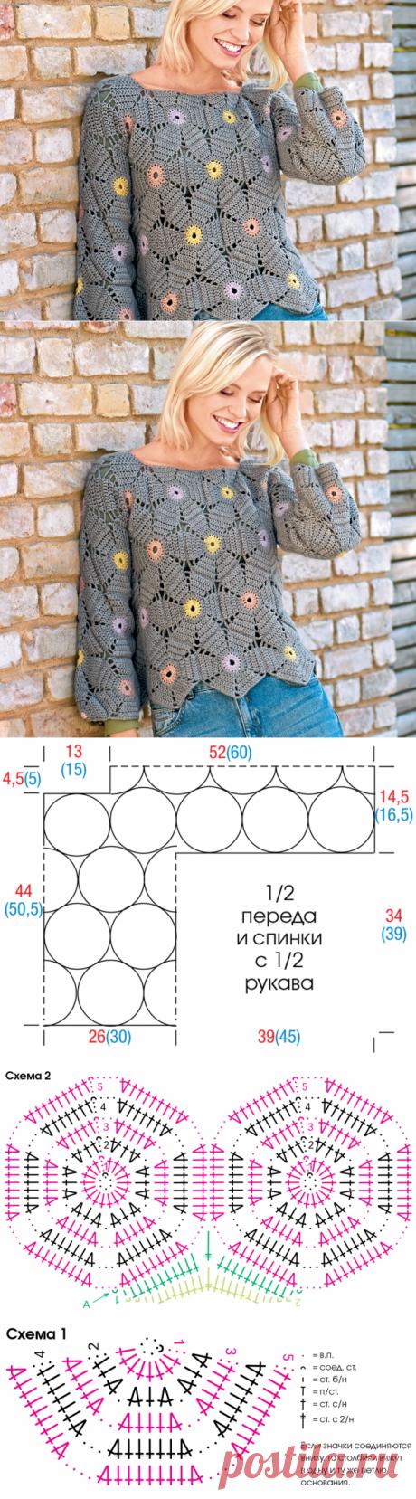 Джемпер из ажурных шестиугольников - схема вязания крючком. Вяжем Джемперы на Verena.ru