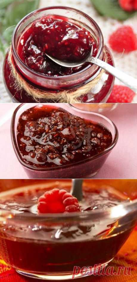 Малиновое варенье: 6 самых оригинальных рецептов / Простые рецепты
