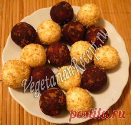 Творожные шарики рецепт