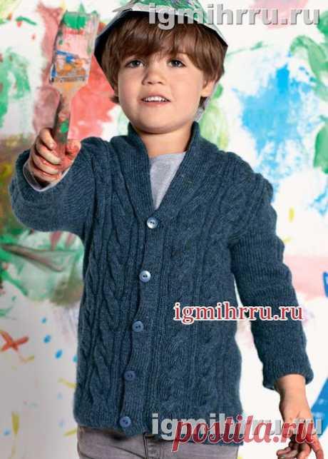 Жакет для мальчика 3-11 лет с шалевым воротником  ДЛЯ МАЛЬЧИКА 3-11 ЛЕТ.СИНИЙ ТЕПЛЫЙ ЖАКЕТ С ШАЛЕВЫМ ВОРОТНИКОМ.Нейтральный синий цвет, прямой силуэт, спокойные «косы»,шалевый воротник и застежка на пуговицы – получаетсяудобный жакет для игр, прогу…