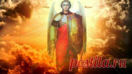 Сильнейшая защита от всех бед — молитва Архангелу Михаилу