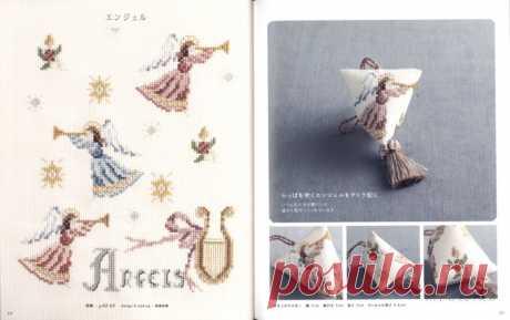 (6) Gallery.ru / Фото #14 - 1145_AO Cross-Stitch for Christmas 19 - modistka