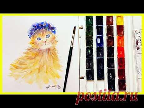 Рисуем котика в цветах акварелью! Трансляция!