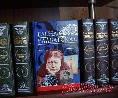 12 августа — День рождения Елены Петровны Блаватской - Мир через Культуру