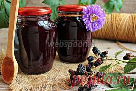 Конфитюр из ежевики с лимоном и имбирем на зиму рецепт с фото, как приготовить на Webspoon.ru