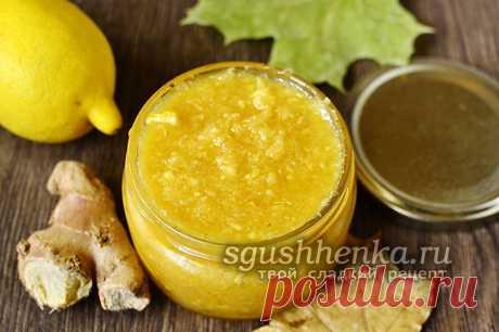Имбирь с лимоном и мёдом: рецепт здоровья, как принимать правильно