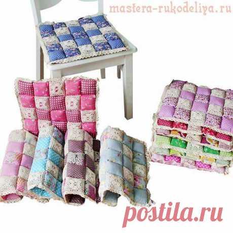 Мастер-класс по шитью: Подушки на стулья своими руками