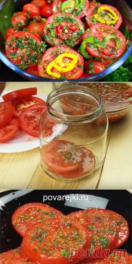 Помидоры по-корейски — супер закуска к шашлыку!