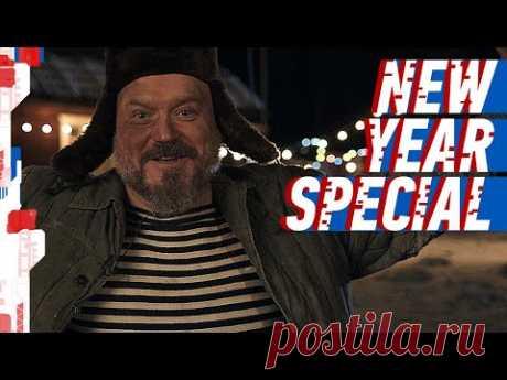 RUSSIAN CYBERFARM NEW YEAR SPECIAL // НОВОГОДНИЙ СПЕЦВЫПУСК В КИБЕРДЕРЕВНЕ