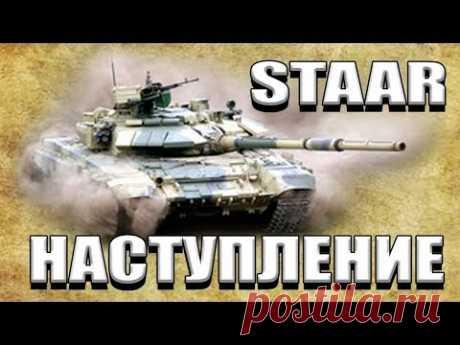 клановое побоище.WOTнагиб..стрим.World of Tanks #онлайн игры - YouTube
